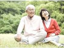 ☆ 美山温泉で年末年始 特別会席 のんびりプラン