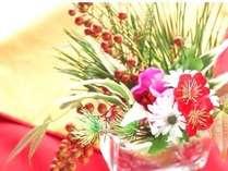 美山温泉で年末年始 特別会席 のんびりプラン