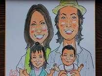 幸せ家族の似顔絵プレゼント♪