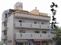 割烹旅館 みなと荘◆じゃらんnet
