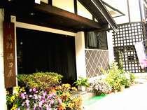 銀山温泉 旅館 酒田屋