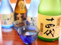 *米処山形の地酒も取り揃えております!是非ご賞味ください。