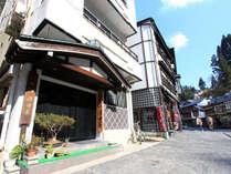 旅館 酒田屋◆じゃらんnet