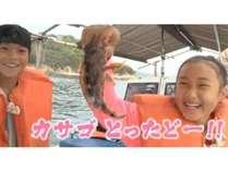 【釣った魚をディナーで食べられる】釣り初心者でも安心!船釣プラン(ご家族カップルにオススメ)1泊2食付