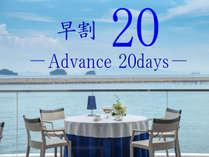 【早割20:夕・朝食付】20日前の予約で最大10%OFF!ギリシャ料理を満喫♪ロドス島グルメプラン (禁煙)