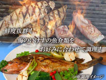【選べばお得・日にち限定】最大15%OFF!「海のいけす・鮮度抜群の魚介類とギリシャ料理」プラン(禁煙)
