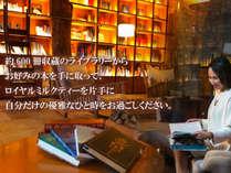 【女性限定・朝食付】2つの特典付♪ 秋の女性一人旅・読書とロイヤルミルクティー (禁煙)