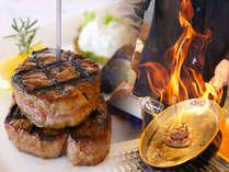 【夕・朝食付】ニューイヤー企画第1弾・テンダーロインステーキをお好きなだけ!(禁煙)