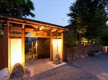 夕暮れ時の灯りが幻想的な山もみじの門(2008年12月改装)