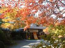 四季の宿晴観荘