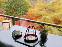 絶景の紅葉をお部屋から楽しむ(一例)