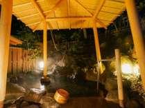 【露天風呂 水天宮の湯「しらかば」】自然の木々の中でのんびりと。