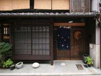 情緒あふれるかわいい京町家のお宿です