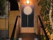 露天風呂入口:浮月のイメージとなる満月のデザインの暖簾
