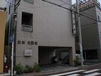 光陽館◆じゃらんnet