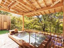 露天風呂 かわみの湯(男性)★緑に囲まれているので、澄んだ空気の中お寛ぎいただけます