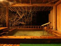 冬の露天風呂◆(男性)