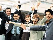 【ビジネスマン必見】価格満足夏のビジネスプラン
