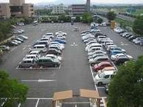 最大250台収容の大駐車場!ご宿泊のお客様はには滞在期間中無料になるプランが多数ございます。