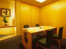 竹の家個室1