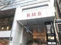 『NMB』と書かれたビルが目印です☆
