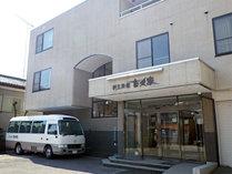 *【古久家旅館の外観】ビジネス、宴会、合宿に最適♪清潔&快適にお過ごしいただけます!