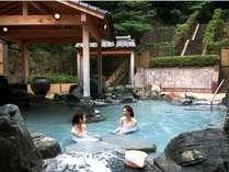 自然あふれる露天風呂 四季の湯