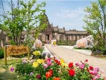 大バラ庭園
