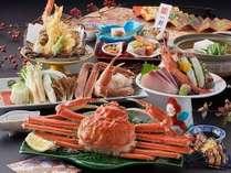 【蟹三昧会席】かに料理(すき鍋、茹で、刺し、天婦羅)を含む「蟹三昧会席」