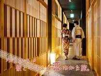 ゆかた姿での温泉デート♪日常とどこかかけ離れた情緒のある城崎温泉で、ひと味違った旅を満喫!