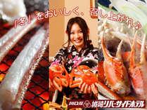外湯めぐりにカニ料理♪冬の城崎は「お楽しみ」がいっぱい!