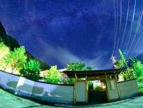 星空と外観