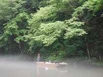 霧に包まれる猊鼻渓