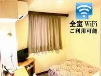 シングルルーム一例全室WiFiご利用いただけます。
