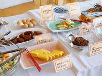 【朝食付】地物食材にこだわった 和洋ビュッフェ(1泊朝食付 )