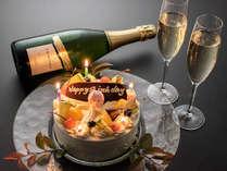 クリスマス特典付■ケーキ&スパークリングワイン特典付■夕食後は屋上テラスで星空鑑賞☆彡
