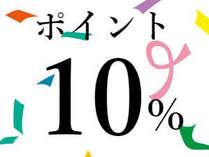 【夏特集】京急EXイン高輪&京急EXイン浅草橋駅前リニューアルオープン記念2