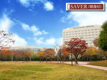 【SAVER朝食付】スタンダードビジネスプラン(朝食付)