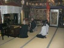 お寺で宿泊 写経体験プラン