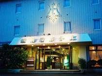 越前屋ホテル (新潟県)