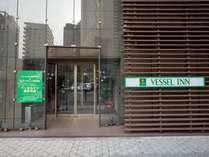 地下鉄「中洲川端駅」3番出口から徒歩1分で便利!
