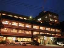 伊勢屋旅館◆じゃらんnet