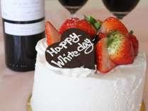 ふわふわ生クリームたっぷりのホワイトデープラン特典のケーキ♪チョコケーキに変更出来ます♪