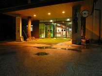 大町温泉郷 旅館かしわ荘