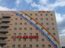 HOTEL AZ 福岡和白店◆じゃらんnet