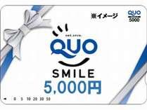 QUO5000