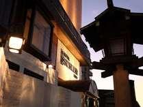 ホテルサンライン京都祇園四条