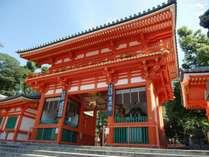 八坂神社に隣接!