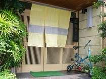 きくのや旅館 (石川県)
