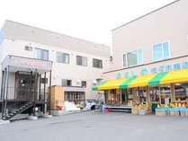 民宿さくらハウス別館 (北海道)